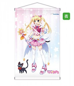 Idol Magical Girl Chiruru Michiru 2 side B2 tapestry devant